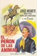 El penon de las Animas - movie with Jorge Negrete.