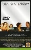 &#191-Bin ich schon? is the best movie in Iris Berben filmography.
