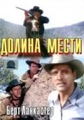 Vengeance Valley is the best movie in Robert Walker filmography.