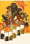 Sands of the Kalahari is the best movie in Theodore Bikel filmography.