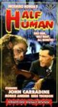 Half Human: The Story of the Abominable Snowman is the best movie in Akira Takarada filmography.