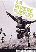 Fuefukigawa is the best movie in Takahiro Tamura filmography.