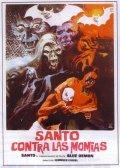 Las momias de Guanajuato is the best movie in Elsa Cardenas filmography.