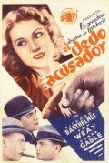 The Finger Points - movie with Fay Wray.