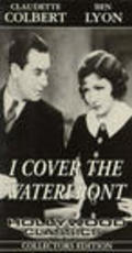 I Cover the Waterfront is the best movie in Wilfred Lucas filmography.