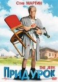 The Jerk film from Carl Reiner filmography.