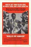 Film Halls of Anger.
