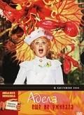 Adela jeste nevecerela is the best movie in Karel Effa filmography.