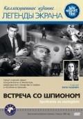 Spotkanie ze szpiegiem is the best movie in Stanislaw Mikulski filmography.