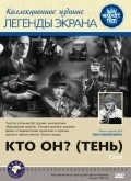Cien is the best movie in Boleslaw Plotnicki filmography.