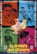 La ironia del dinero is the best movie in Cecile Aubry filmography.