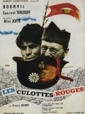 Les culottes rouges - movie with Maurice Garrel.