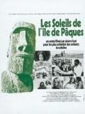 Les soleils de l'Ile de Paques is the best movie in Carlos Diegues filmography.