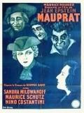 Mauprat is the best movie in Luis Bunuel filmography.