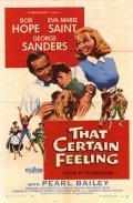 That Certain Feeling - movie with George Sanders.