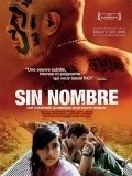 Um Crime Nobre - movie with Claudio Marzo.