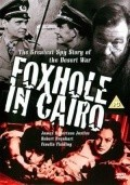 Foxhole in Cairo - movie with Michael Caine.