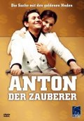 Anton, der Zauberer - movie with Anna Dymna.