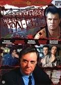 Stambulskiy tranzit is the best movie in Vitali Borisyuk filmography.