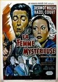A Woman of Mystery - movie with Michael Caine.