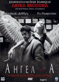 Angel-A film from Luc Besson filmography.