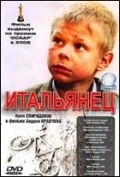Italyanets is the best movie in Dariya Urgens filmography.