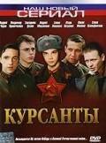Kursantyi (serial) is the best movie in Yekaterina Guseva filmography.