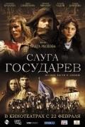 Sluga gosudarev is the best movie in Aleksei Chadov filmography.