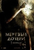 Mertvyie docheri is the best movie in Artyom Semakin filmography.