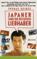 Japaner sind die besseren Liebhaber - movie with Thomas Heinze.