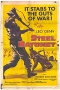 The Steel Bayonet - movie with Michael Caine.