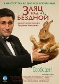 Zayats nad bezdnoy is the best movie in Alyona Khmelnitskaya filmography.