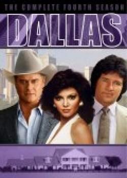 Dallas is the best movie in Barbara Bel Geddes filmography.