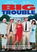 Big Trouble - movie with Alan Arkin.