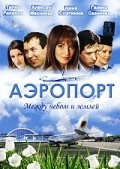 Aeroport  (serial 2005 - ...) is the best movie in Anna Snatkina filmography.