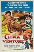 China Venture - movie with Leon Askin.