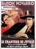 Le chanteur de Seville - movie with Leo White.