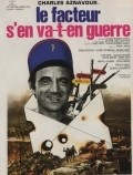 Le facteur s'en va-t-en guerre - movie with Daniel Ceccaldi.