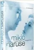 Iwashigumo is the best movie in Kumi Mizuno filmography.