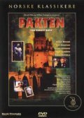 Pakten - movie with Nadja Tiller.
