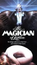 The Magician of Lublin - movie with Alan Arkin.