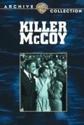 Killer McCoy - movie with Walter Sande.