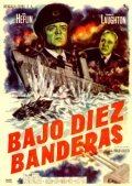 Sotto dieci bandiere - movie with Cecil Parker.